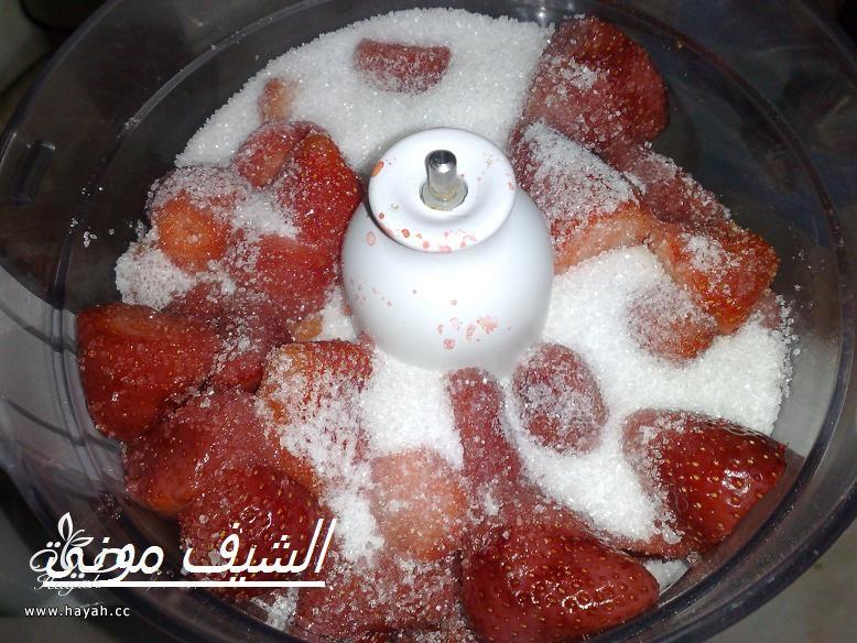 ايس كريم الفراولة سهل ومنعش من مطبخ الشيف مونى بالصور hayahcc_1399899609_288.jpg