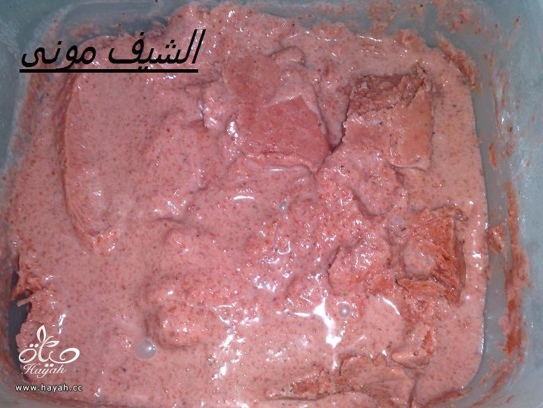 ايس كريم الفراولة سهل ومنعش من مطبخ الشيف مونى بالصور hayahcc_1399899611_688.jpg