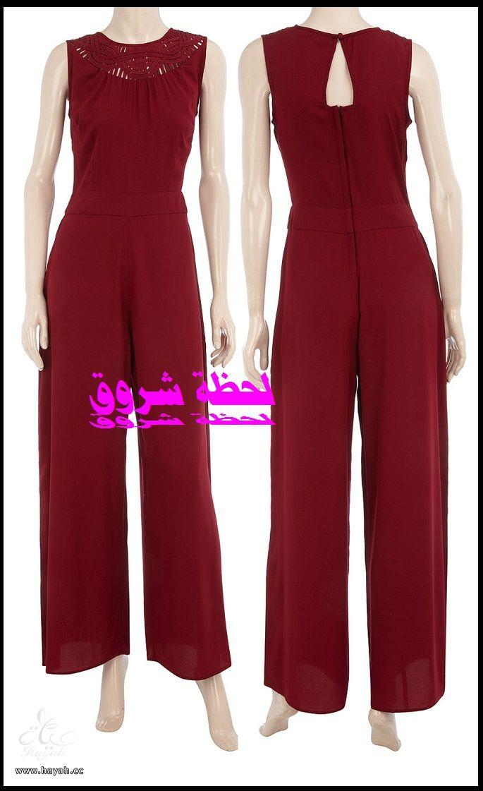 تشكيلة ملابس للبيت hayahcc_1400025891_344.jpg