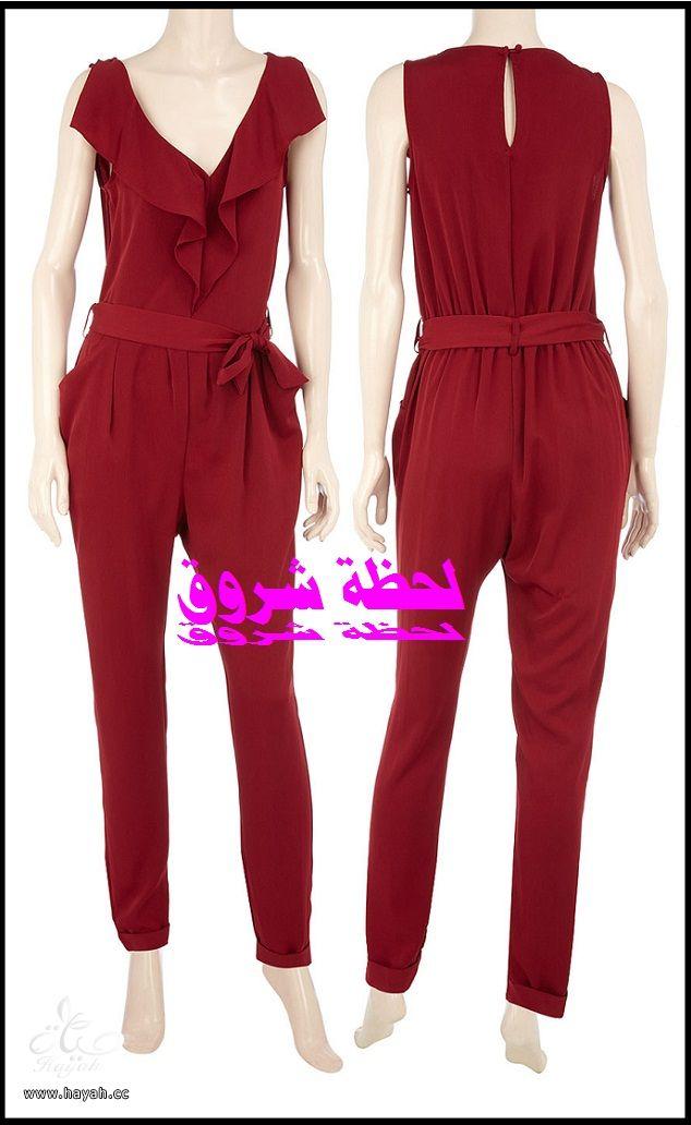 تشكيلة ملابس للبيت hayahcc_1400025891_413.jpg