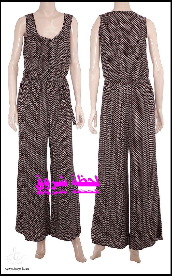 تشكيلة ملابس للبيت hayahcc_1400025891_755.jpg