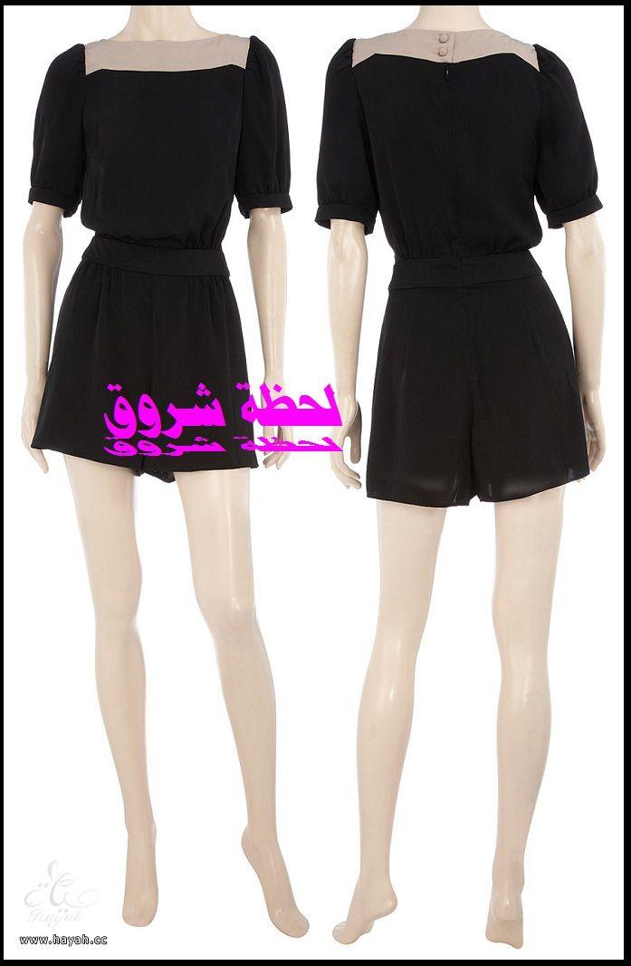 تشكيلة ملابس للبيت hayahcc_1400025892_329.jpg