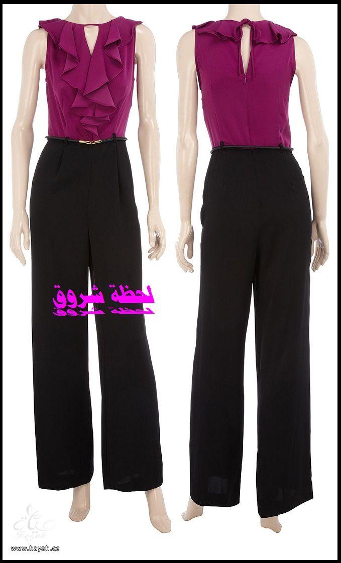 تشكيلة ملابس للبيت hayahcc_1400025892_870.jpg