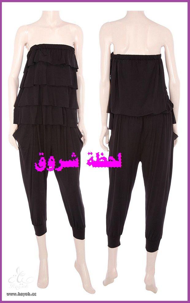 تشكيلة ملابس للبيت hayahcc_1400025893_633.jpg