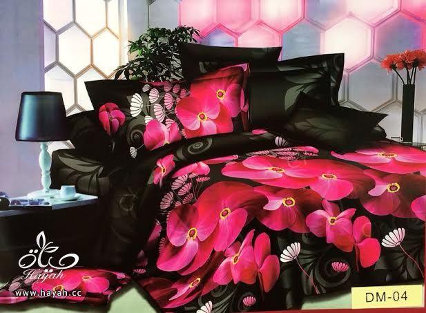 مفارش ثلاثيه الابعاد باسعار مميزه hayahcc_1400090945_187.jpg