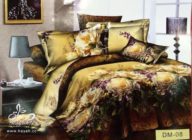 مفارش ثلاثيه الابعاد باسعار مميزه hayahcc_1400090945_814.jpg