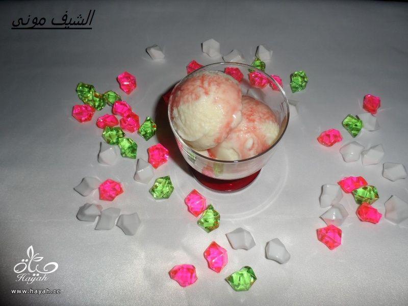 ايس كريم الفانيليا من مطبخ الشيف مونى بالصور hayahcc_1400846240_733.jpg