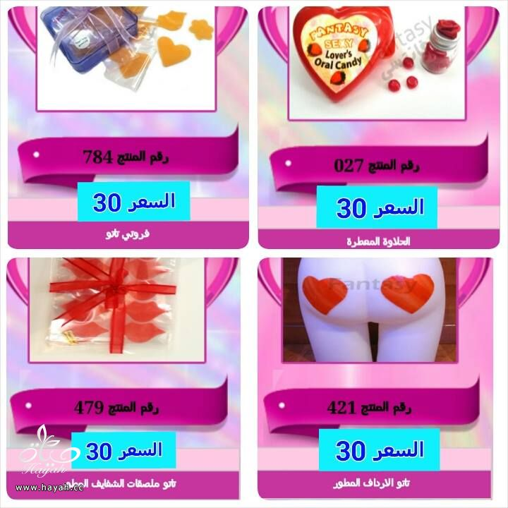 رومنسيات زوجيه hayahcc_1400963339_750.jpg