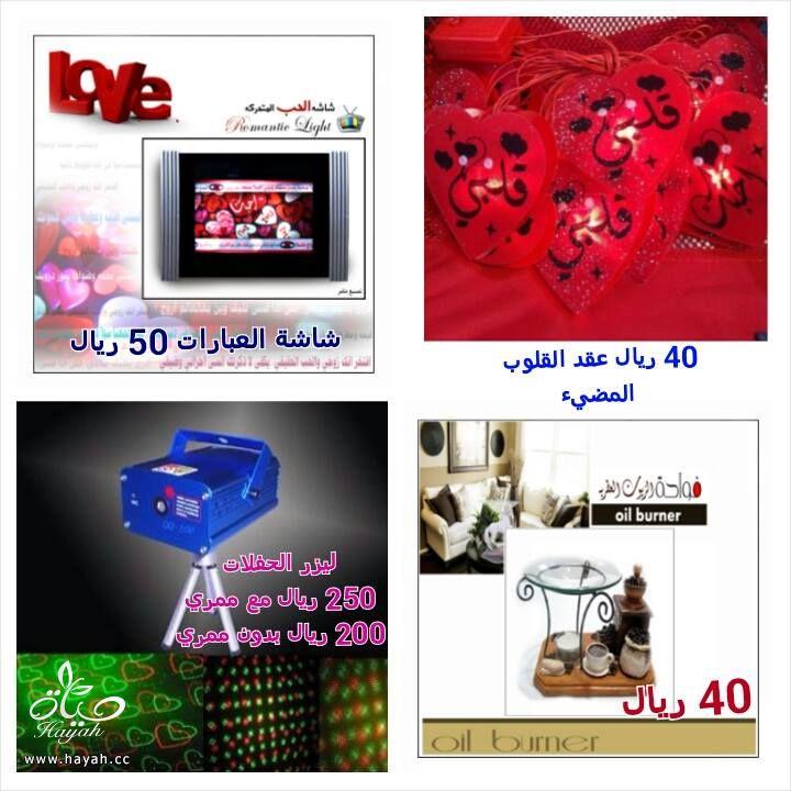 رومنسيات زوجيه hayahcc_1400963341_319.jpg