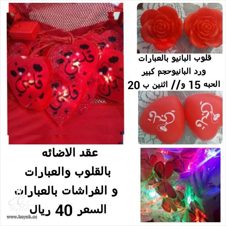 رومنسيات زوجيه hayahcc_1400963341_611.jpg
