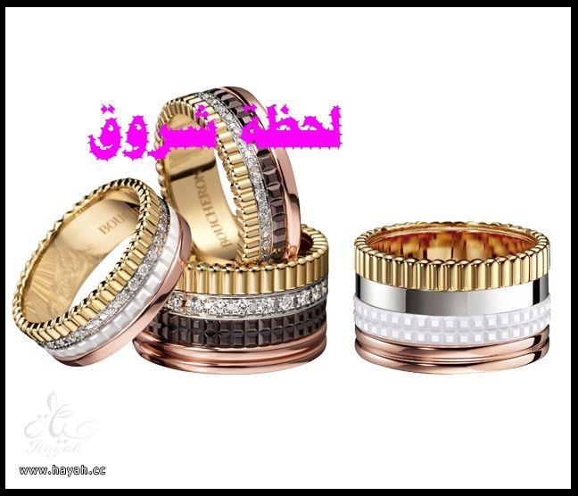 hayahcc_1401092134_559.jpg