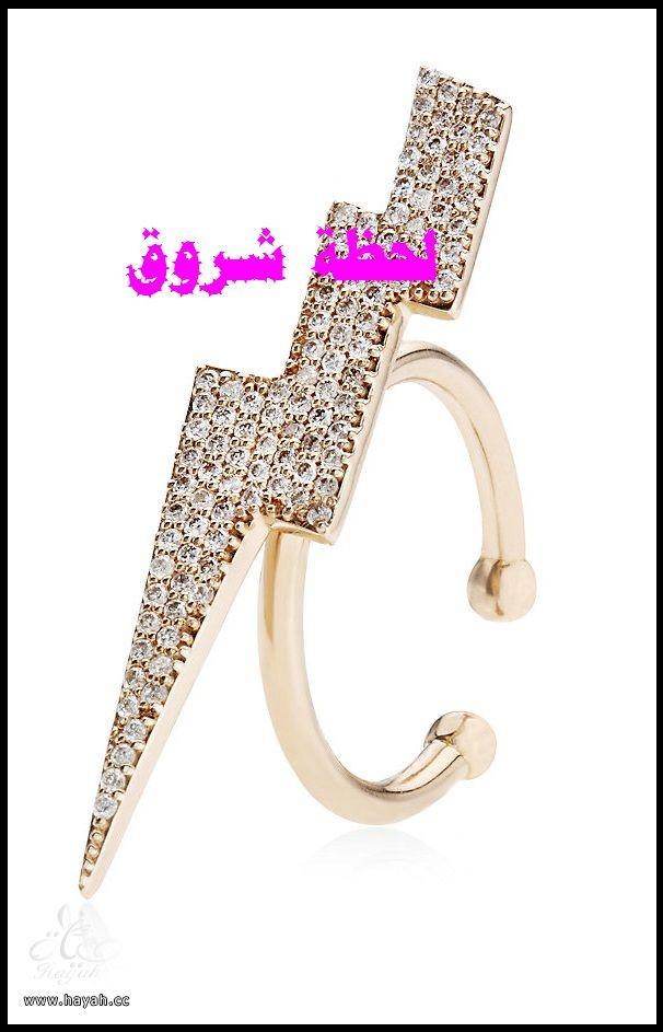 hayahcc_1401092213_212.jpg