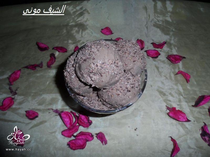 ايس كريم الشوكولاته من مطبخ الشيف مونى بالصور hayahcc_1401278459_536.jpg