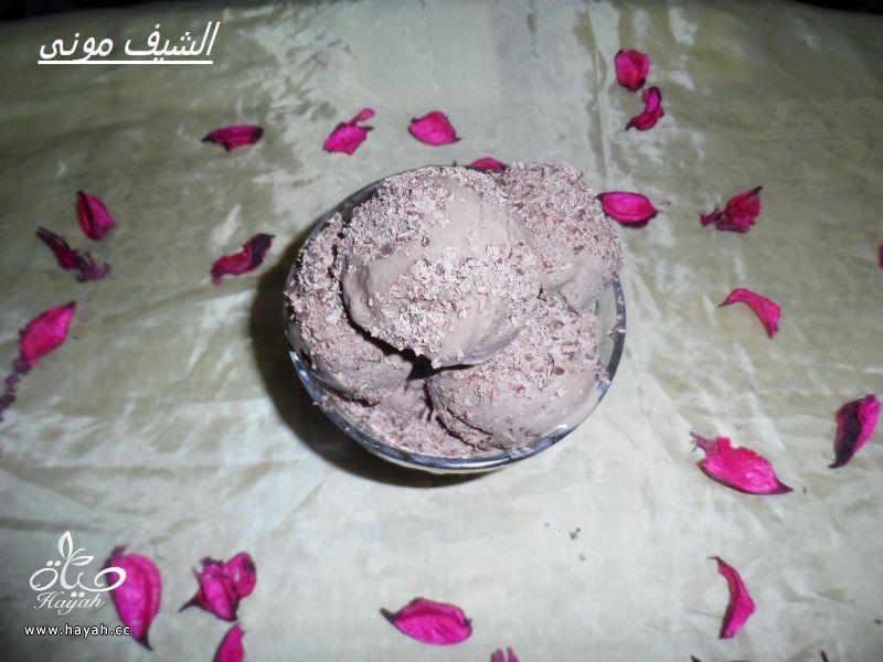 ايس كريم الشوكولاته من مطبخ الشيف مونى بالصور hayahcc_1401278460_357.jpg