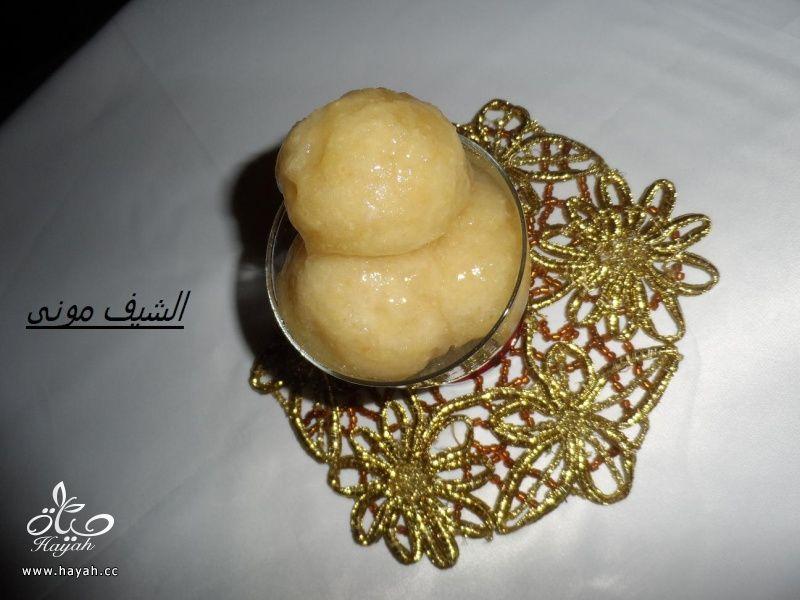 ايس كريم الخوخ وسوربيه الخوخ من مطبخ الشيف مونى بالصور hayahcc_1402576209_697.jpg