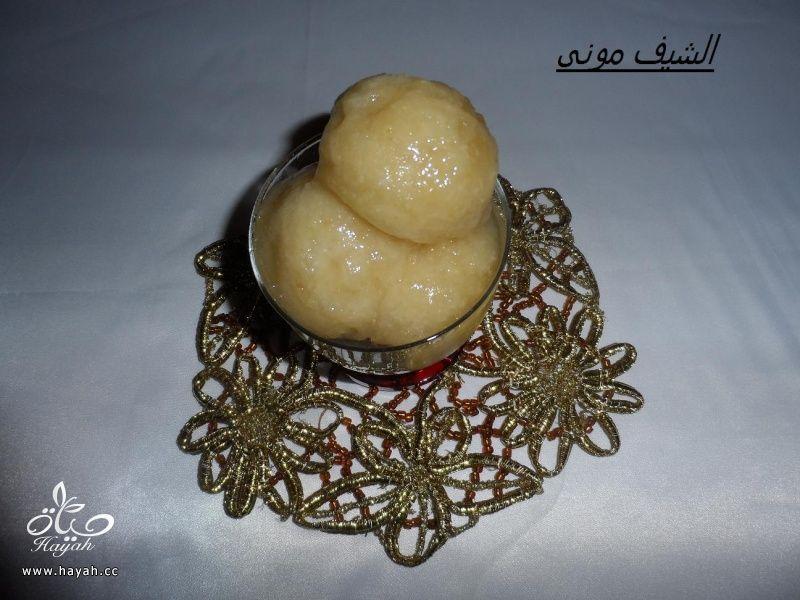 ايس كريم الخوخ وسوربيه الخوخ من مطبخ الشيف مونى بالصور hayahcc_1402576209_844.jpg