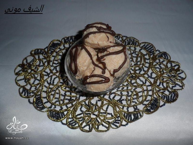 ايس كريم الخوخ وسوربيه الخوخ من مطبخ الشيف مونى بالصور hayahcc_1402576212_174.jpg
