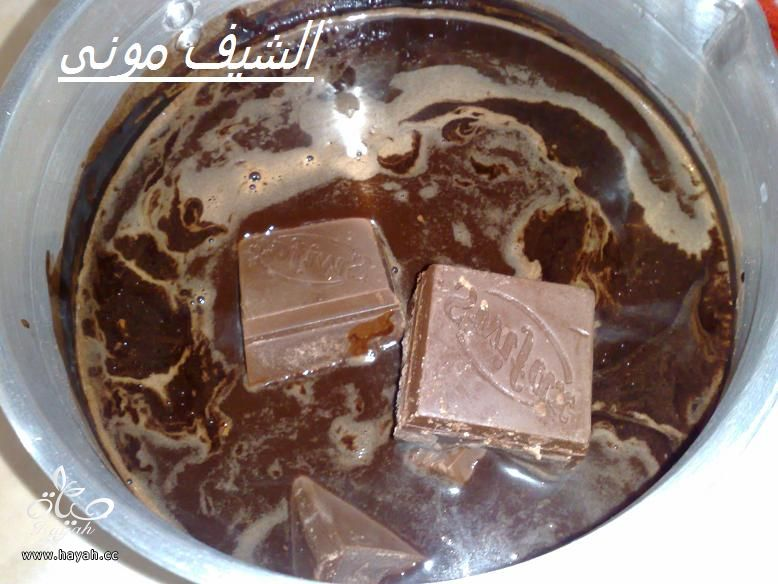 سوربيه الشوكولاته من مطبخ الشيف مونى بالصور hayahcc_1402746629_191.jpg