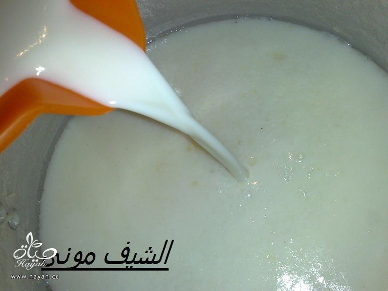 البوظة العربية (الدمشقية) من مطبخ الشيف مونى بالصور hayahcc_1403010885_175.jpg
