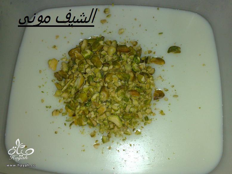 البوظة العربية (الدمشقية) من مطبخ الشيف مونى بالصور hayahcc_1403010886_263.jpg