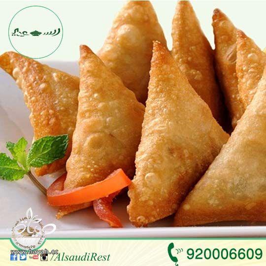 رمضان شرف وهلا برمضان hayahcc_1403695337_990.jpg