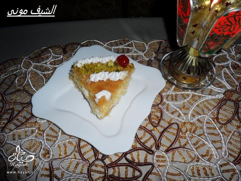 الكنافة العثملية بالقشطة من مطبخ الشيف مونى بالصور hayahcc_1404656037_857.jpg