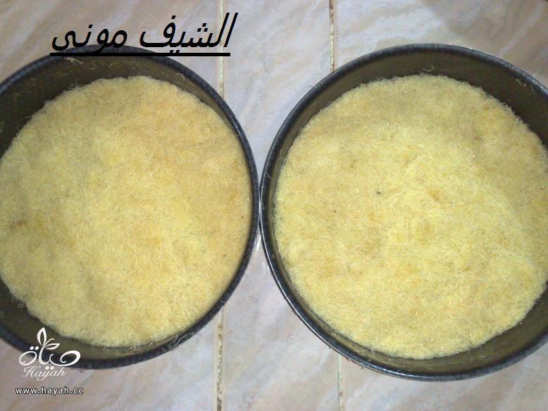 الكنافة العثملية بالقشطة من مطبخ الشيف مونى بالصور hayahcc_1404656039_824.jpg