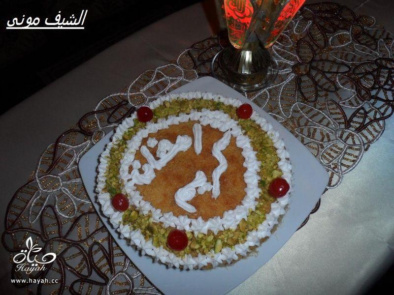 الكنافة العثملية بالقشطة من مطبخ الشيف مونى بالصور hayahcc_1404656040_947.jpg