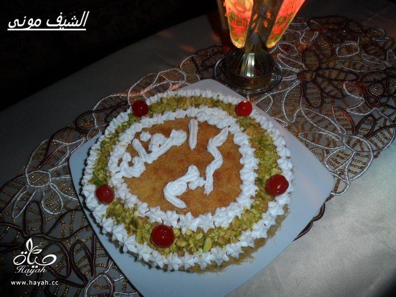 الكنافة العثملية بالقشطة من مطبخ الشيف مونى بالصور hayahcc_1404656041_386.jpg
