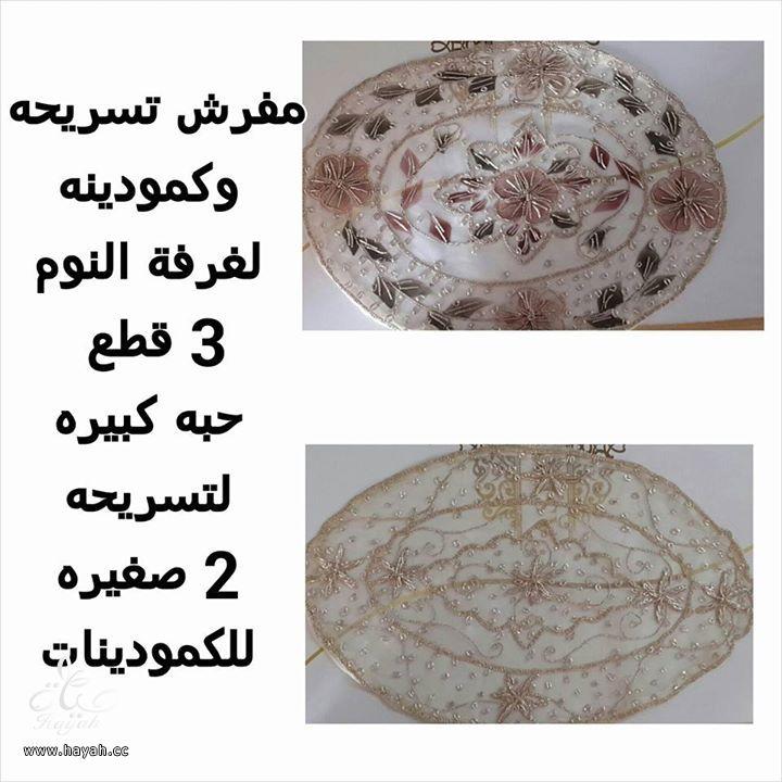 الة عمل السمبوسه ومنوعات من متجري hayahcc_1404908459_946.jpg