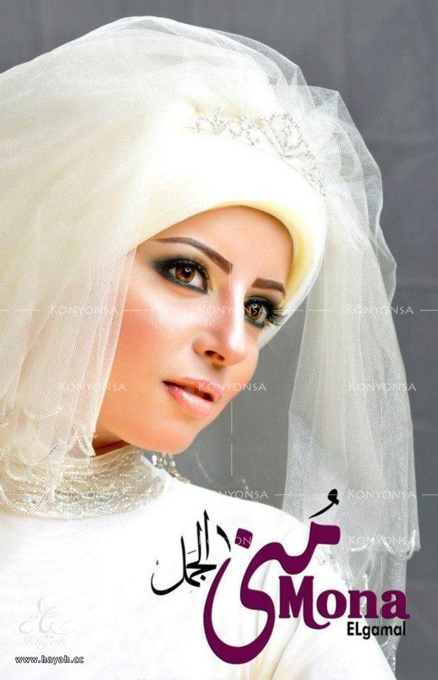 موضه لفات طرح العرایس hayahcc_1405091276_813.jpg