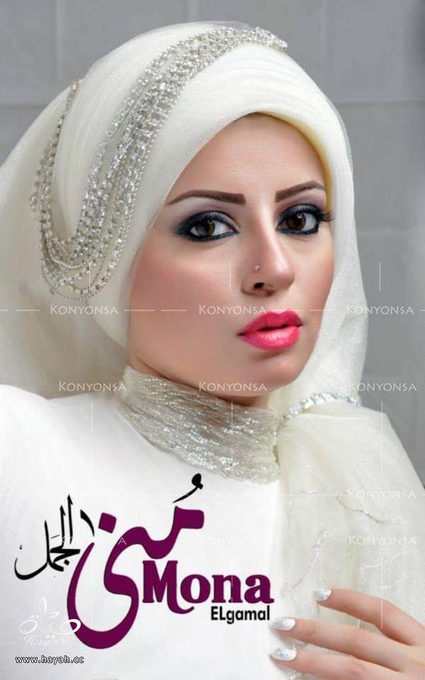 موضه لفات طرح العرایس hayahcc_1405091276_840.jpg