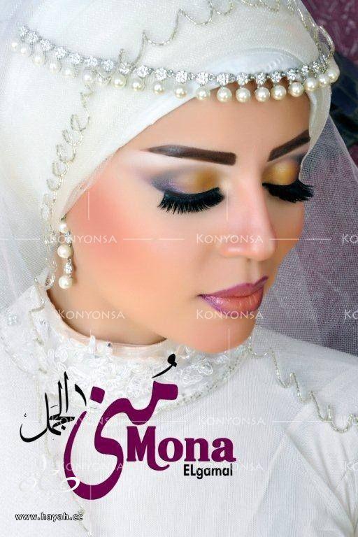 موضه لفات طرح العرایس hayahcc_1405091277_367.jpg