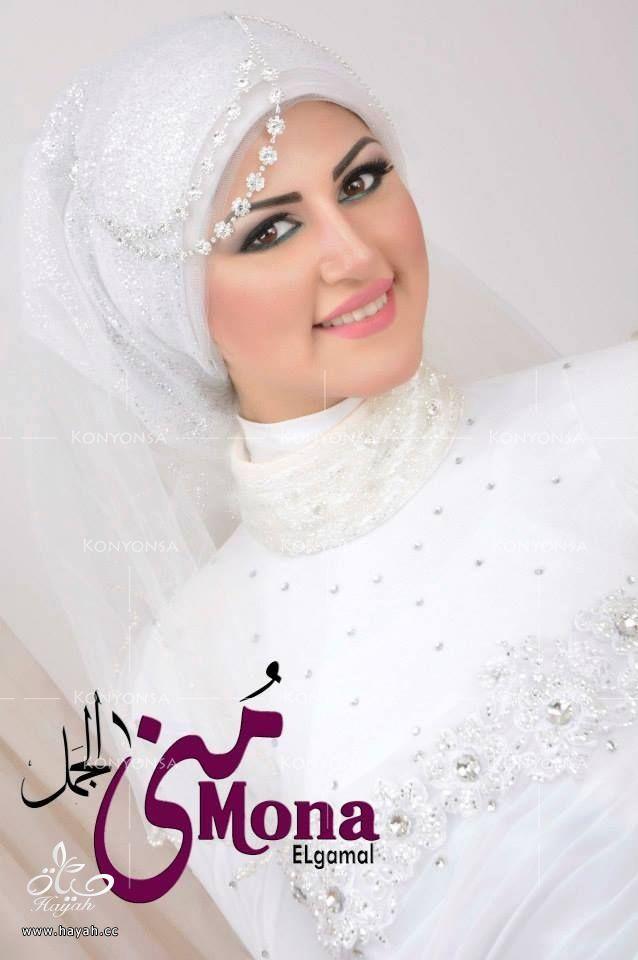 موضه لفات طرح العرایس hayahcc_1405091277_374.jpg