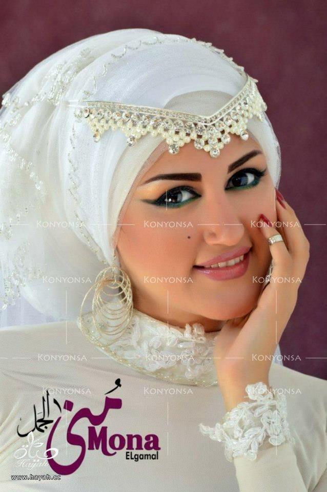 موضه لفات طرح العرایس hayahcc_1405091278_546.jpg