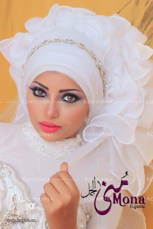 موضه لفات طرح العرایس hayahcc_1405091279_474.jpg