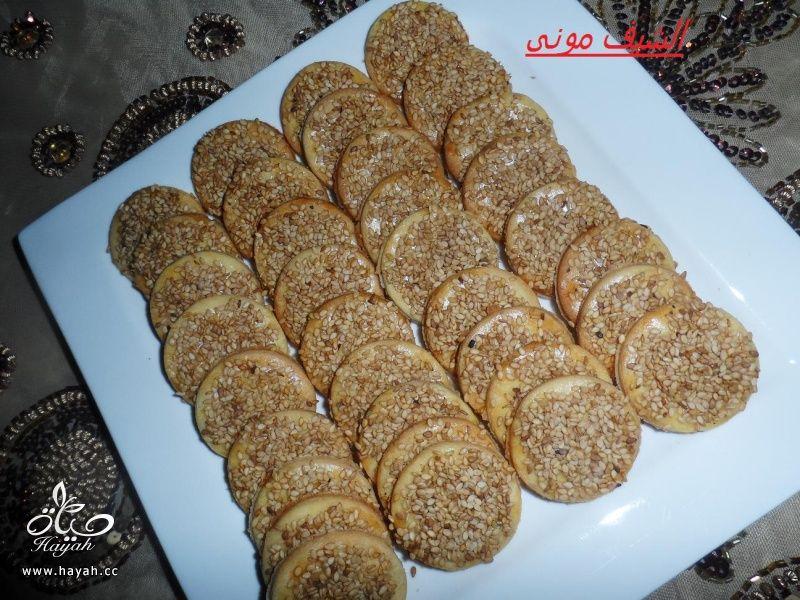 البرازق الشامية بالسمسم من مطبخ الشيف مونى بالصور hayahcc_1405688565_397.jpg