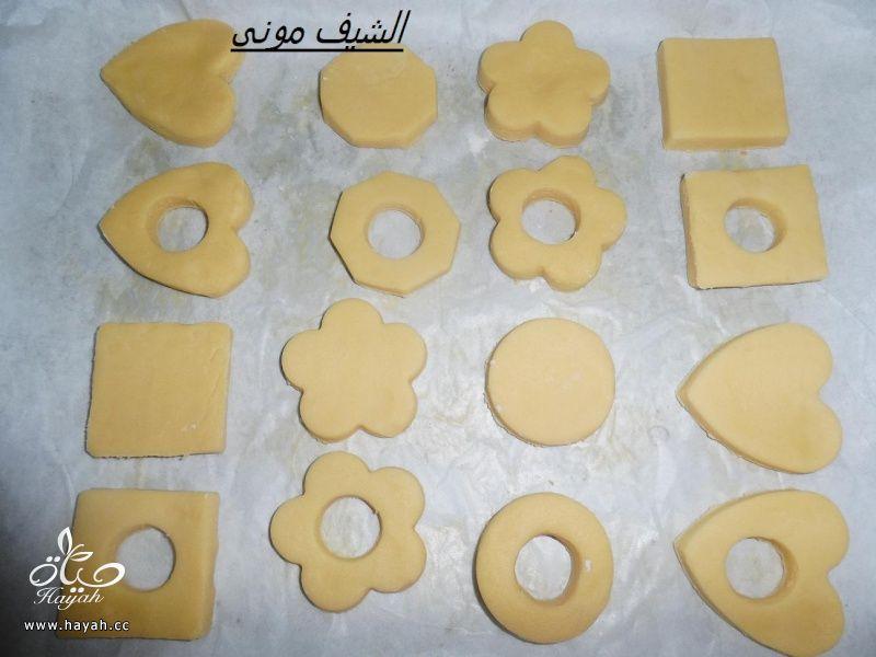 بسكويت السابليه من مطبخ الشيف مونى بالصور hayahcc_1405773178_797.jpg