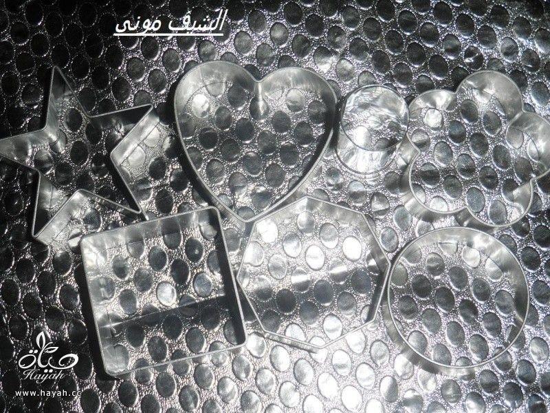 بسكويت السابليه من مطبخ الشيف مونى بالصور hayahcc_1405773186_682.jpg