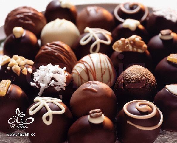 الموسوعة رقم1 في إعداد الحلويات العيدية hayahcc_1405876997_743.jpg