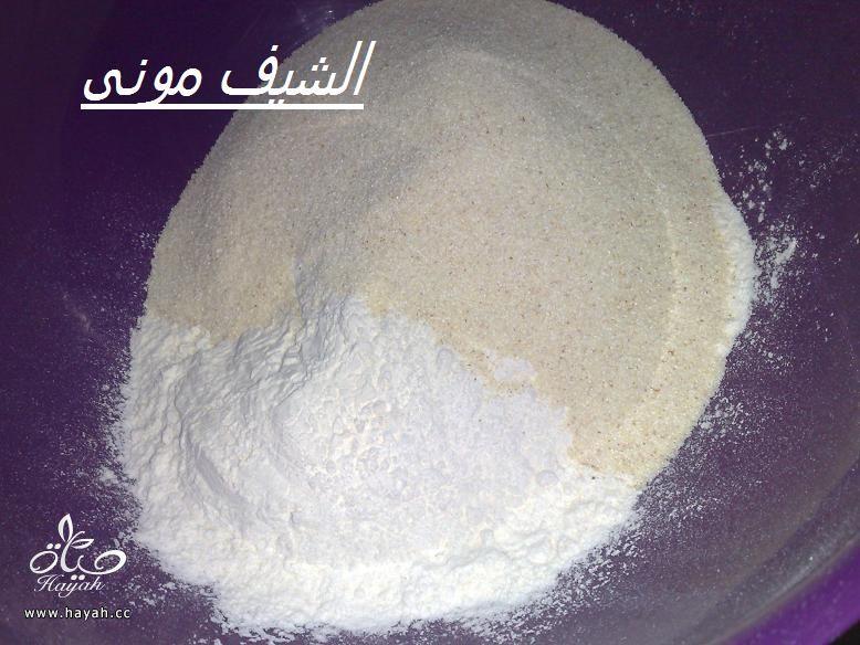 معمول السميد بالعجمية من مطبخ الشيف مونى بالصور hayahcc_1405944178_946.jpg