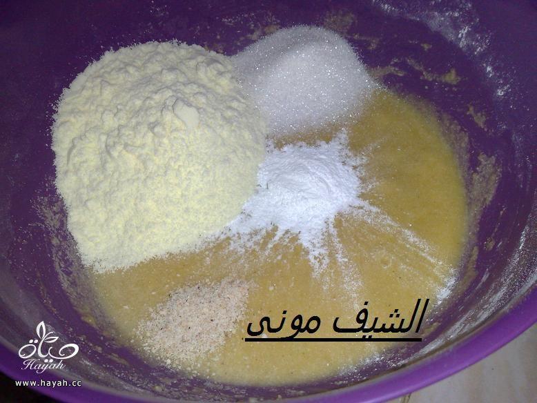 معمول السميد بالعجمية من مطبخ الشيف مونى بالصور hayahcc_1405944183_882.jpg