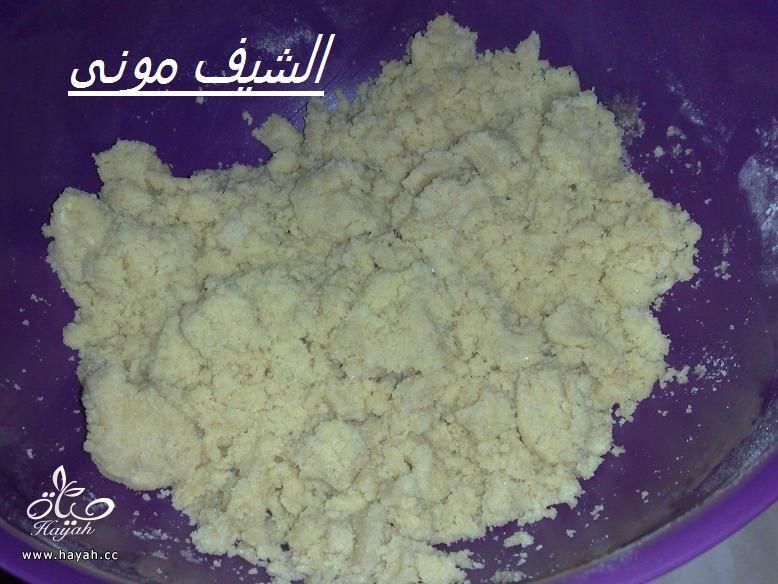 معمول السميد بالعجمية من مطبخ الشيف مونى بالصور hayahcc_1405944184_342.jpg