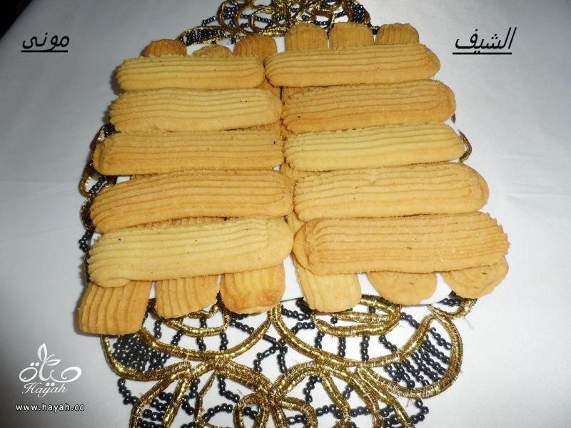 بسكويت النشادر من مطبخ الشيف مونى بالصور hayahcc_1405948839_502.jpg