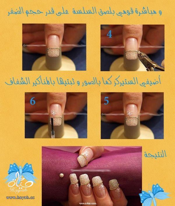 فن الرسم علی الاظافر hayahcc_1406128956_185.jpg