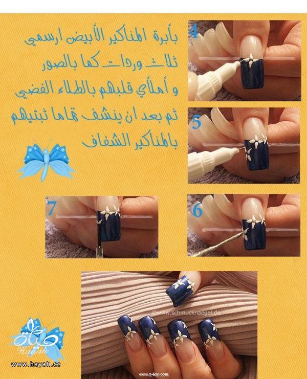 فن الرسم علی الاظافر hayahcc_1406128959_106.jpg