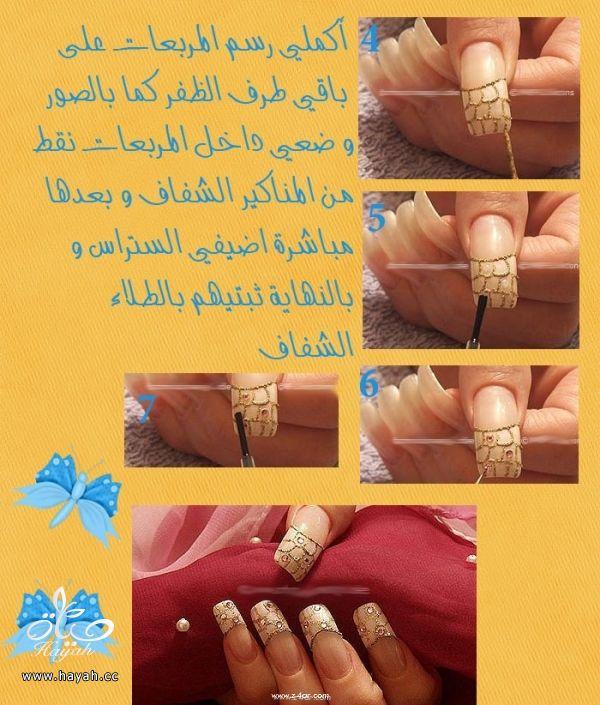 فن الرسم علی الاظافر hayahcc_1406128961_781.jpg