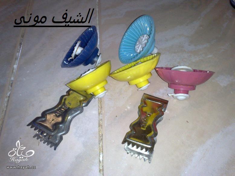 كحك العيد بالملبن على الطريقة المصرية من مطبخ الشيف مونى بالصور hayahcc_1406465091_542.jpg