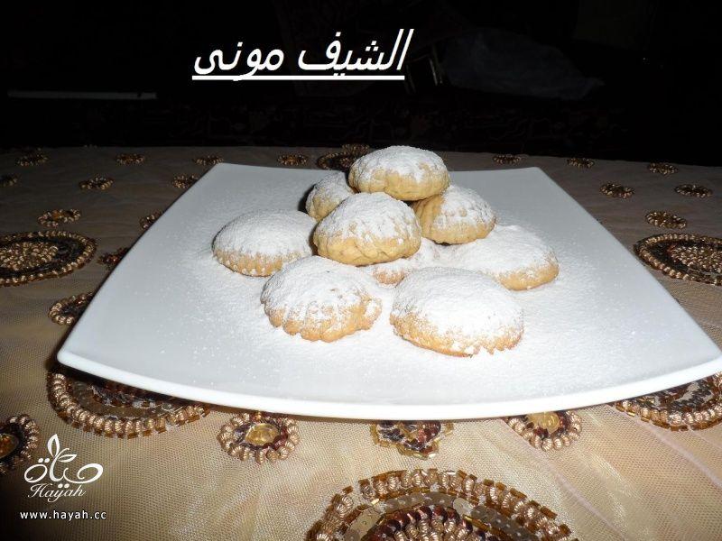 كحك العيد بالملبن على الطريقة المصرية من مطبخ الشيف مونى بالصور hayahcc_1406465094_996.jpg