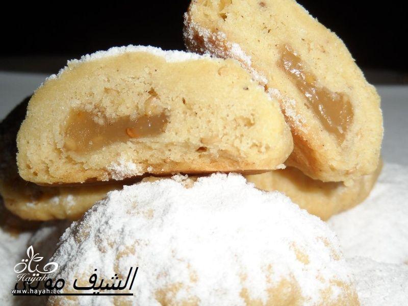 كحك العيد بالملبن على الطريقة المصرية من مطبخ الشيف مونى بالصور hayahcc_1406465095_255.jpg